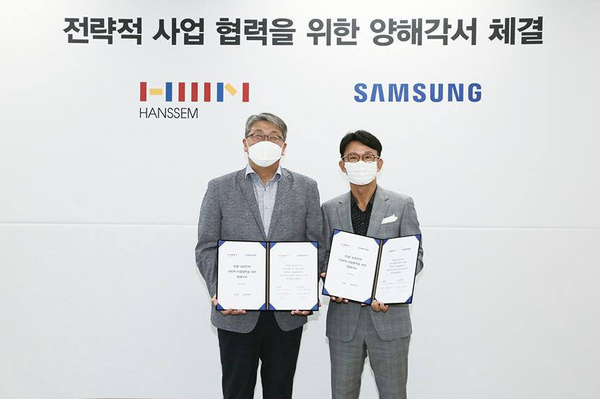[CEO 24시]50주년 맞은 한샘, 삼성전자와 손잡고 리모델링 시장 정조준