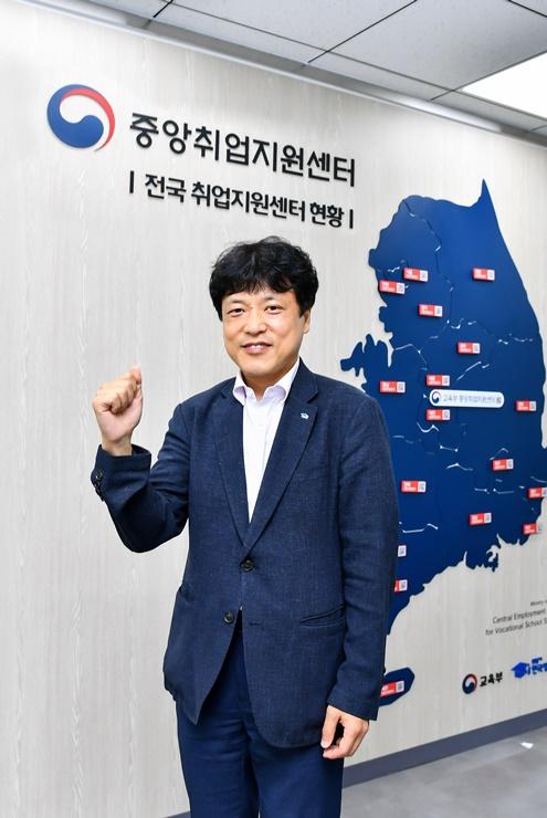 """중앙취업지원센터, """"고졸취업 활성화로 신규 일자리 5000개 만들 것"""""""