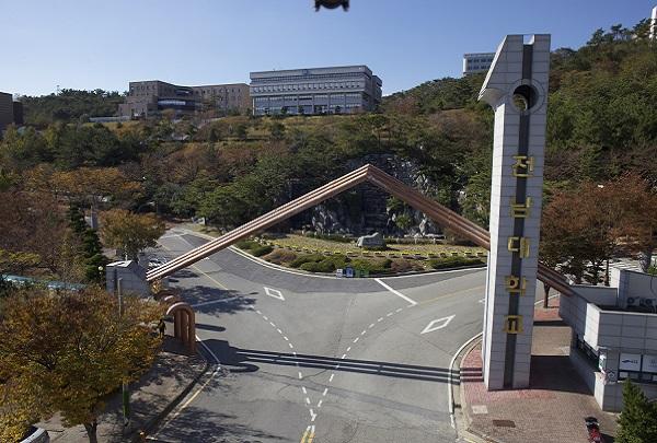 전남대 여수캠퍼스, 지역 상생 위해 발전계획 '속도 낸다'