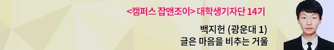 """국민대 동아리 '레이저백스', """"미식축구의 매력에 빠져 보실래요?"""""""