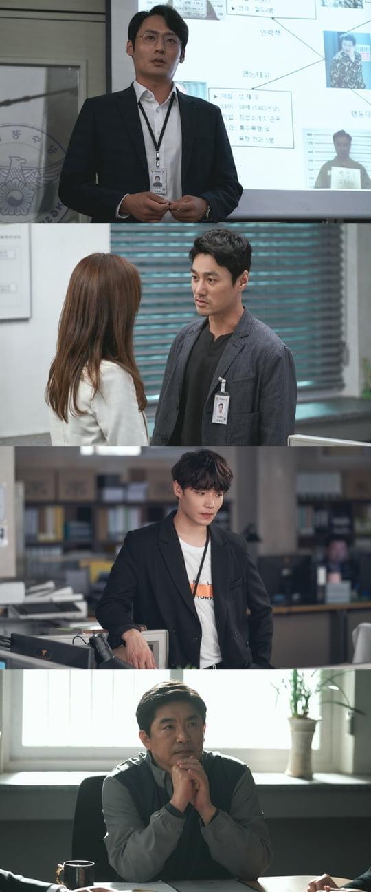 악의꽃(사진= tvN)