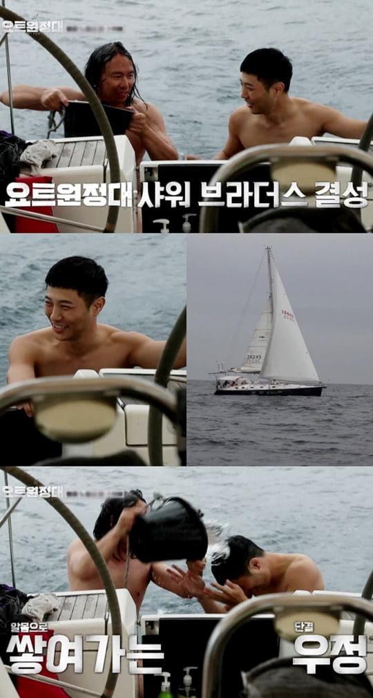요트원정대 (사진=MBC에브리원)