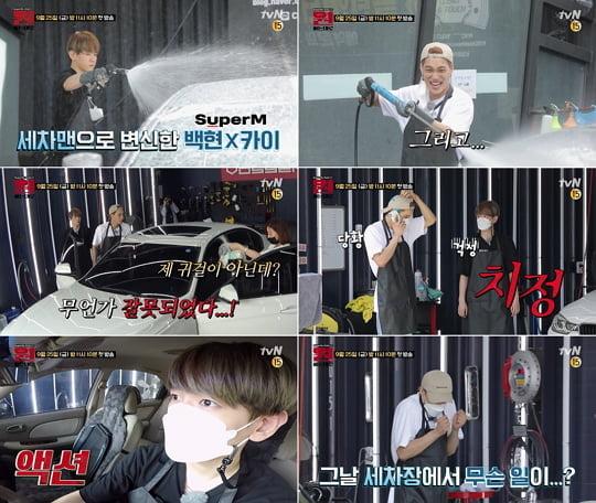 원하는대로 (사진= tvN '원하는대로' 티저 영상 캡쳐)