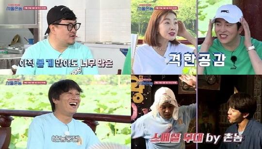 '서울 촌놈'(사진=tvN)