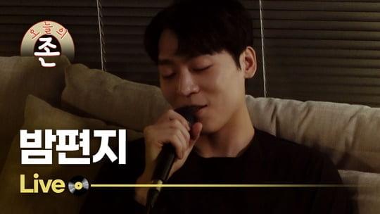 존박 (사진=유튜브 영상 캡처)