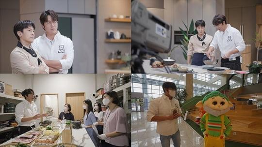 온앤오프(사진=tvN)