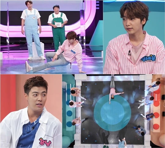 퀴즈돌 (사진=KBS 2TV)