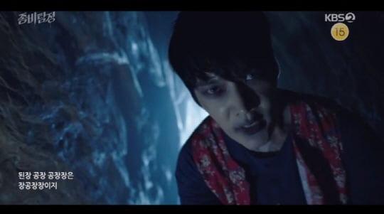 '좀비탐정'(사진=방송 화면 캡처))