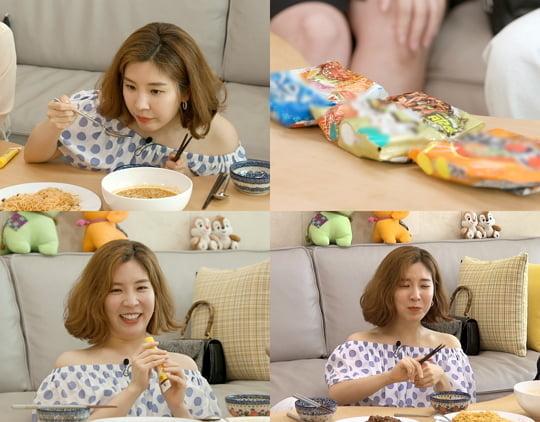 '편스토랑' 함연지 (사진=KBS)