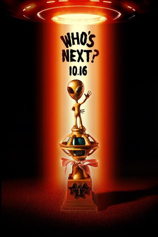 YG, 블랙핑크 다음 주자 누구?…'WHO'S NEXT' 포스터 기습 공개
