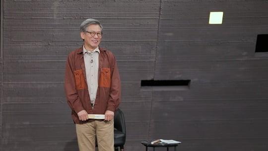 '차이나는클라스' 유홍준 교수 (사진= JTBC 제공)
