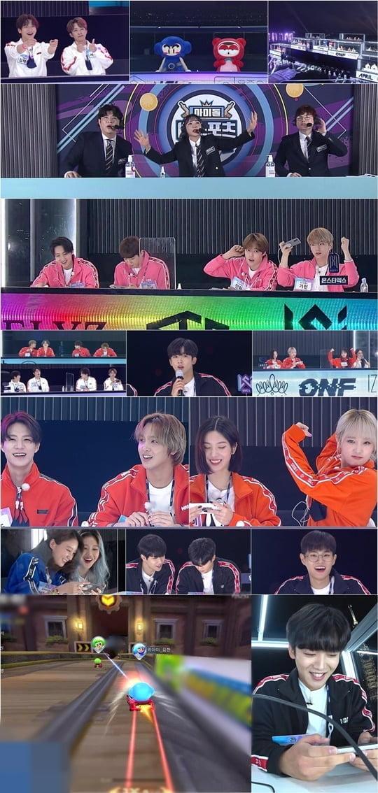 아이돌 e스포츠 선수권대회 (사진=MBC)
