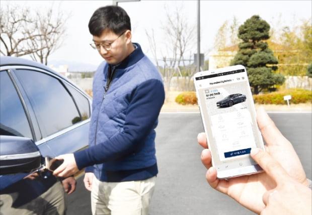 지문·스마트폰으로 車 문 열고 시동까지…스마트키의 진화
