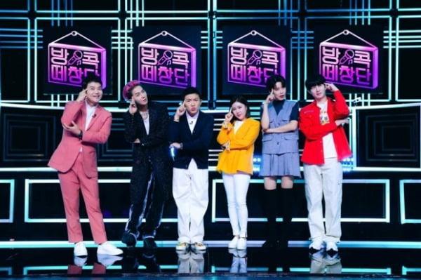 SBS '방콕떼창단'