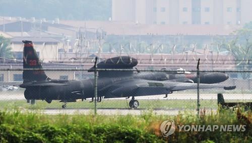 주한미군 U-2S 정찰기·A-10 공격기, 경기 상공 동시 출격