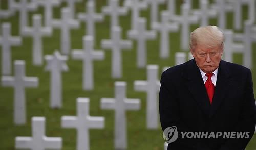 """""""트럼프, 2년전 프랑스 방문때 미군 전사자들 '패배자' 비아냥"""""""