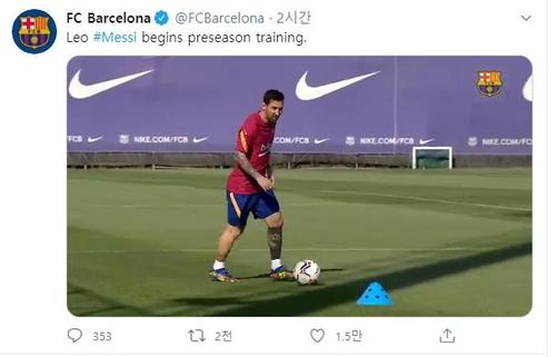 '잔류 결정' 메시, 바르셀로나 훈련장 합류…'나홀로 훈련'