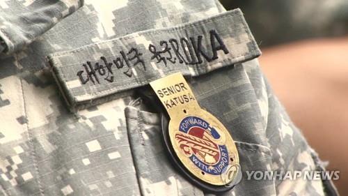 [김귀근의 병영톡톡] 카투사 70년…신분은 한국군·작전통제는 미군