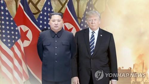 """""""트럼프, 북미정상회담 성사에 한국 정부 역할 인정"""""""
