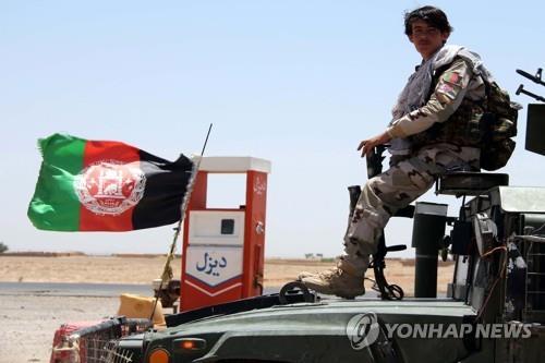 평화협상 중에도 정부군-탈레반, 아프간 곳곳서 충돌