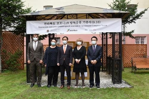 전북도, '교류의향' 러 연해주에 마스크·방호복 전달