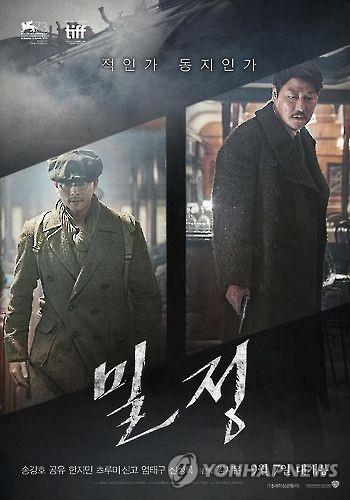 워너브러더스, 한국 영화 신규 투자 중단