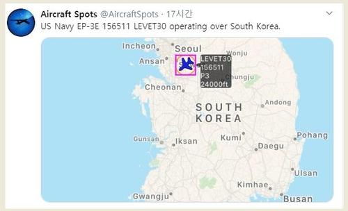 미국 정찰기·특수작전기 남한상공 출동…대북 감시비행