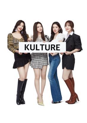 '2020 한국문화축제' 온라인으로 즐긴다…내달 10일 개막