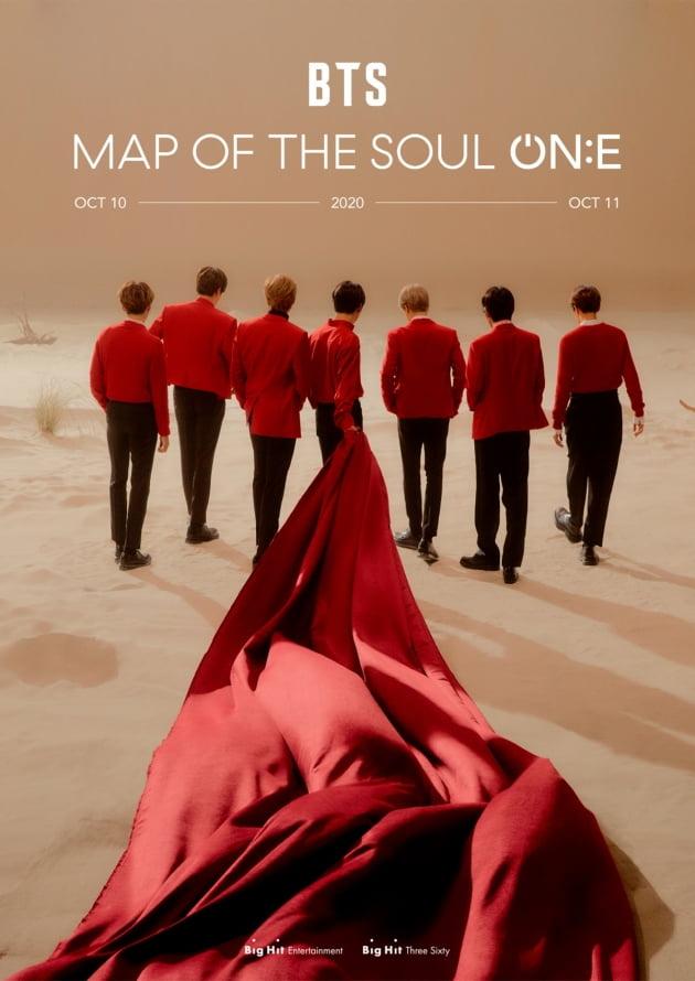 그룹 방탄소년단 콘서트 'MAP OF THE SOUL ONE' 개최 공지 포스터 / 사진제공=빅히트엔터테인먼트