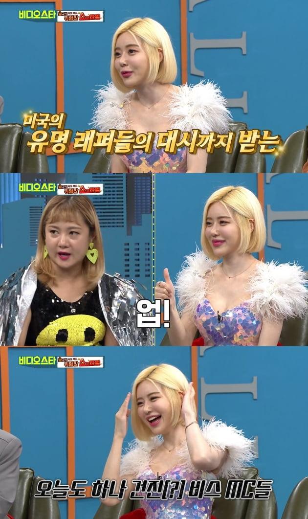 '비디오스타'에 출연한 DJ소다/ 사진=MBC 에브리원 방송화면 캡처