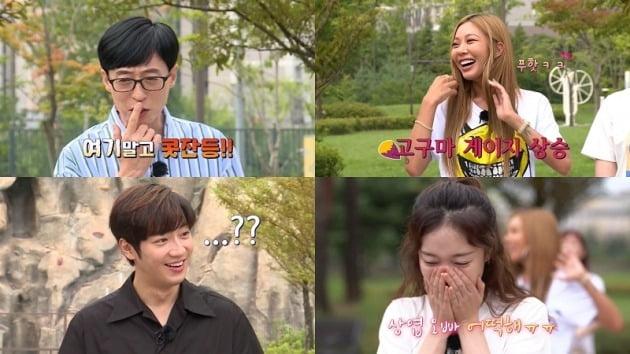 '식스센스' 선공개 영상 캡처./사진제공=tvN