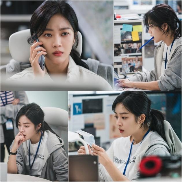'구미호뎐' 조보아 스틸컷/ 사진=tvN 제공