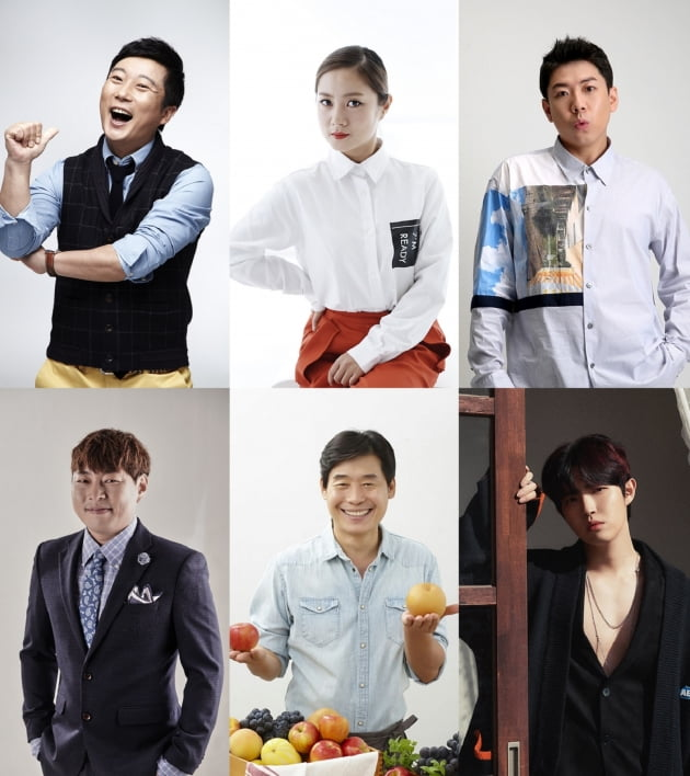 '랜선장터-보는날이 장날' 출연진/ 사진=KBS2 제공