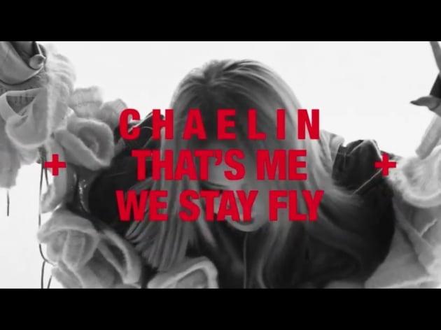 가수 CL의 인트로 비디오