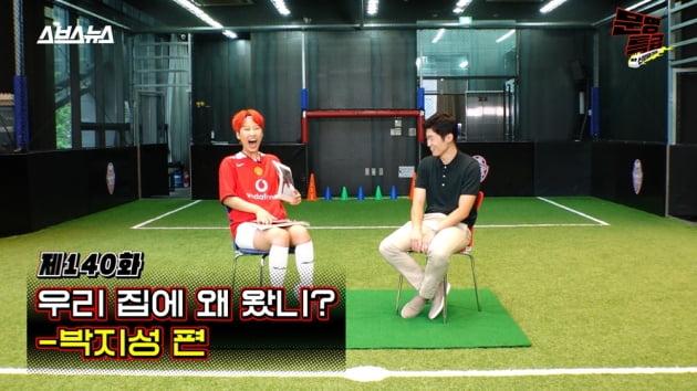 '문명특급' 박지성편/ 사진=SBS 제공