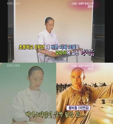 [스타탐구생활] 황정음 결혼 4년 만에 이혼…'연애부터 이별까지' (TEN컷)