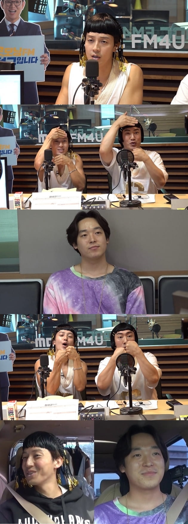 '전참시' 120회 예고/ 사진=MBC 제공