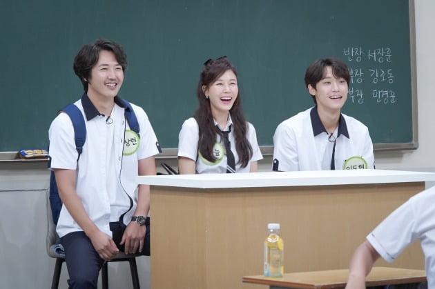 '아는 형님'에 윤상현, 김하늘, 이도현이 출연한다. / 사진제공=JTBC