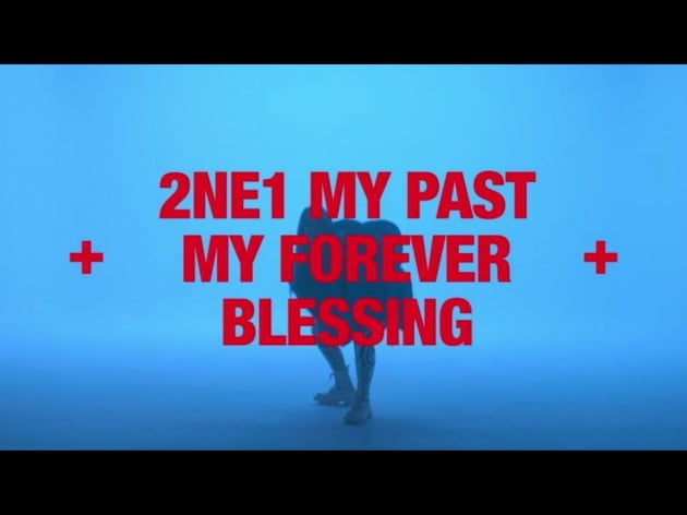 가수 CL(씨엘)의 인트로 비디오