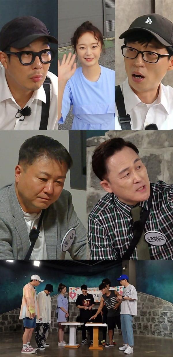 SBS '런닝맨'에 프로파일러 출신 표창원과 윤석호 형사가 출연한다. / 사진제공=SBS