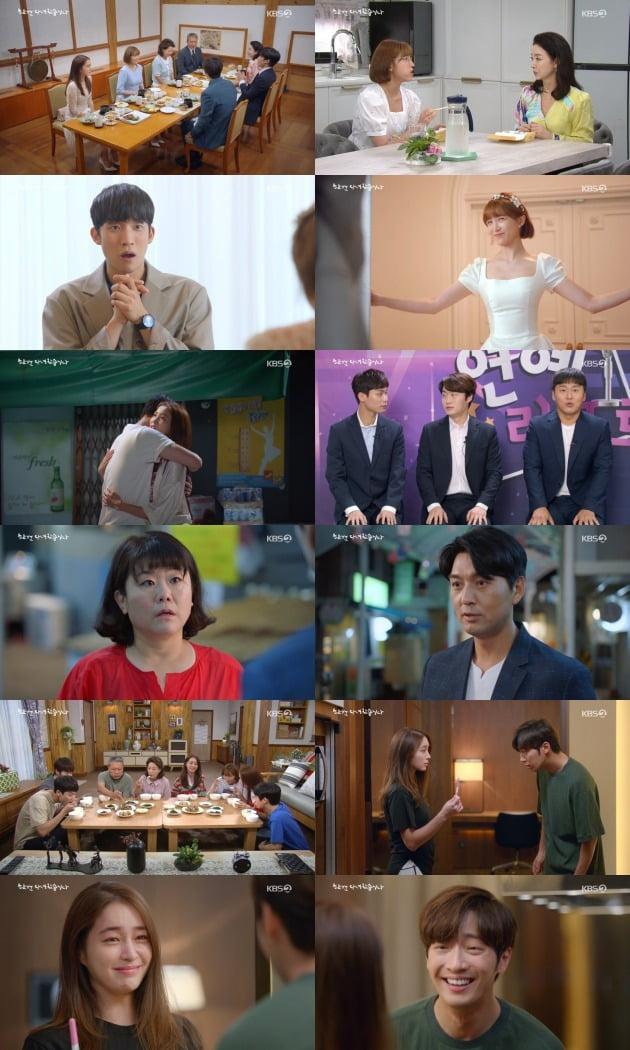 '한 번 다녀왔습니다' 이민정이 임신 사실을 알게 됐다. / 사진=KBS2 '한 번 다녀왔습니다' 방송 캡처