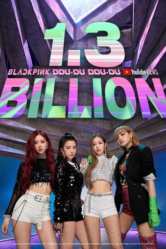 그룹 블랙핑크의 '뚜두뚜두' 뮤직비디오가 13억뷰를 넘겼다. / 사진제공=YG엔터테인먼트