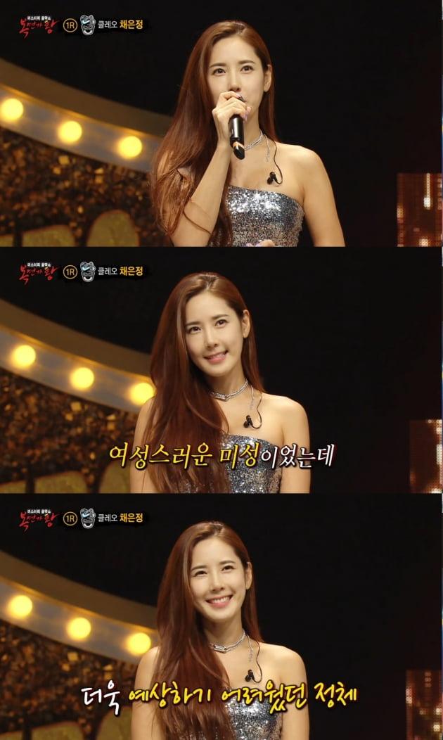 가수 겸 방송인 채은정. 사진 = MBC '복면가왕' 방송 캡처