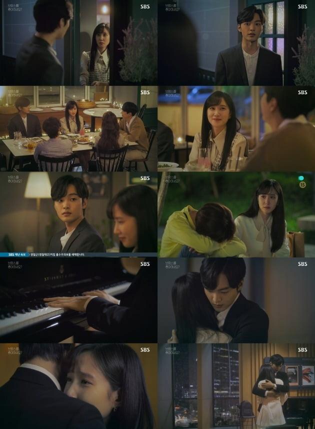 사진= SBS '브람스를 좋아하세요' 방송 화면.
