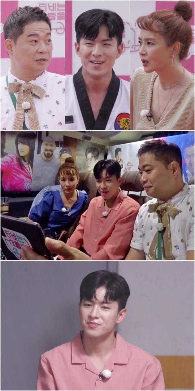'TV는 사랑을 싣고' 첫 의로인 나태주/ 사진=KBS2 제공