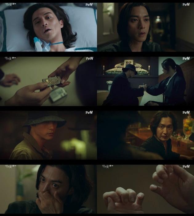 '악의 꽃' 김지훈이 감춰뒀던 얼굴을 드러냈다. / 사진=tvN 방송 캡처