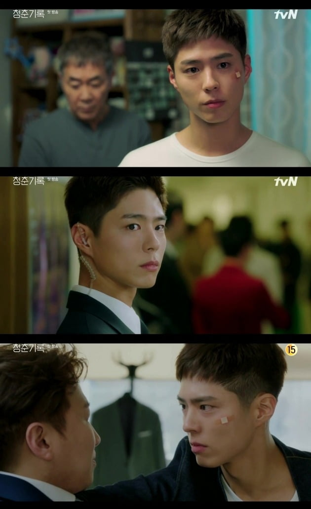 /사진=tvN 월화드라마 '청춘기록' 방송화면.