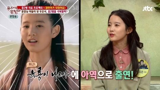 """[스타탐구생활] '박남정 딸' 박시은 """"아빠 잇는 가수 될래요""""…과거 발언 재조명"""