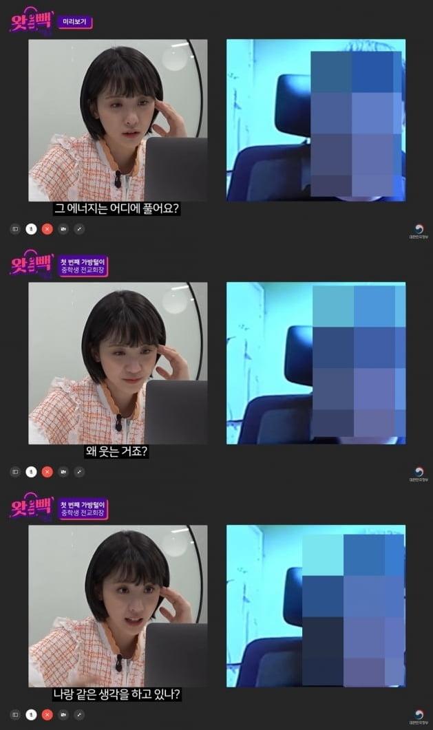 '왓더빽 시즌2' 속 논란의 발언/ 사진=유튜브 캡처