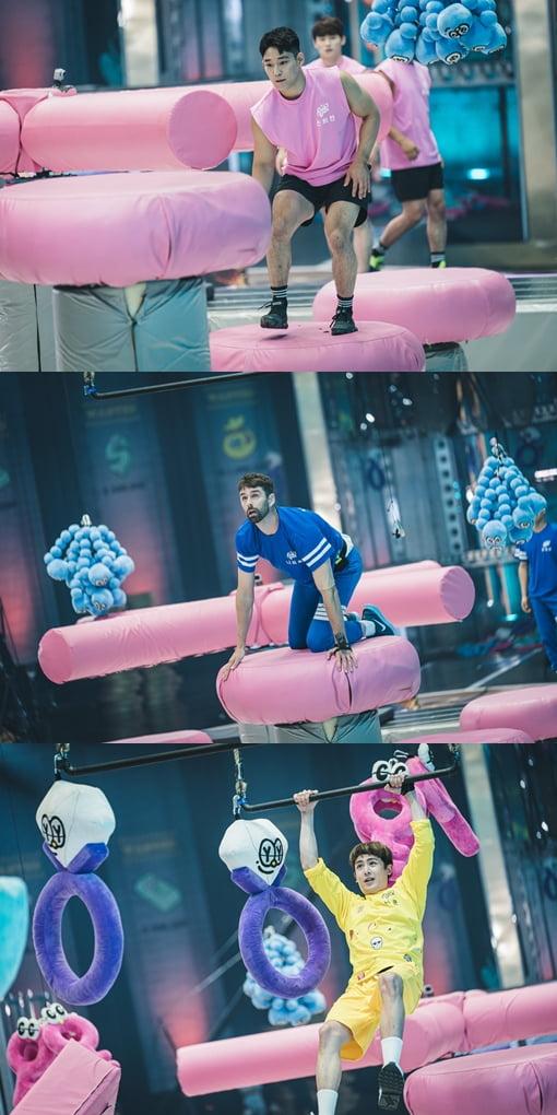 '캐시백' 3회 예고/ 사진=tvN 제공